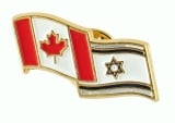 Israel Canada flags pin