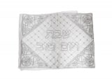 Shabbat and Yom Tov Tablecloth with rectangle ornaments