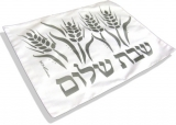 Wheat design Challah Cover by Dorit