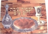 Wood Challah board with knife   Challah design