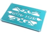 Blue Challah Board with pomegranates by Dorit Judaica