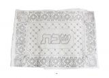 Shabbat Tablecloth with Artistic design embroidery