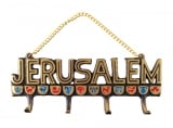 Wall Hanging Jerusalem Key Holder