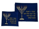 Priestly Blessing Tallit and Tefillin Bag Set