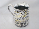 Jerusalem Design Wash Cup
