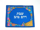 Blue Silk Challah Cover   Jerusalem border Design