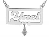 Silver English Name Necklace with Hamsa