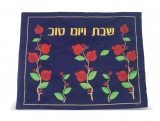 Silk Challah Cover    Pomegranate design