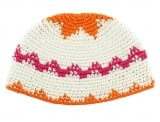 Orange and Purple Frik Kippah