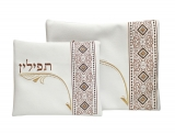 Vinyl Diamond design Tallit and Tefillin Bag Set