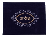 Dark Blue Velvet Tallit & Tefillin Bags scroll design