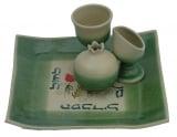 Handmade Ceramic Havdalah Set by Michal ben Yosef
