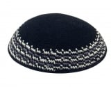 Black Knitted DMC Kippah   Black, Gray and White Border