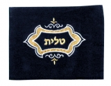 Dark Blue Velvet Tallit & Tefillin Bags   Royal design