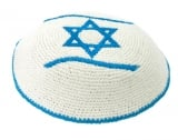 Israel Flag blue white knitted kippah