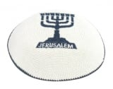 White Knitted Kippah with Dark Blue Menorah