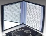Tefillin Prayerbook with Mirror