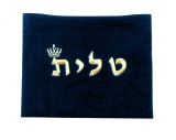 Dark Blue Velvet Tallit & Tefillin Bags  Crown design