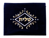 Dark Blue Velvet Tallit & Tefillin Bags gold and white swirl design