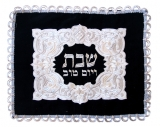 Velvet Challah Cover with silver design