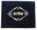 Dark Blue Velvet Tallit & Tefillin Bags white and gold flowers