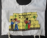 My First Tallit Katan   Western Wall