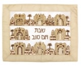 Chiffon Challah Cover with Jerusalem design