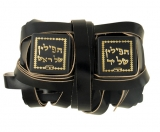 Bar Mitzvah Tefillin   Sefaradi/Temani Version