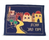 Blue Silk Challah Cover   Old City design