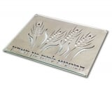 Hamotsi Challah Board by Dorit Judaica