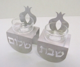 Small Shabbat Candlesticks by Dorit  Pomegranates