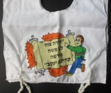 My First Tallit Katan   Torah