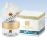 H&B Dead Sea Anti Wrinkle Eye Cream SPF 20