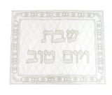 Shabbat and Yom Tov Geometric design Embroidered Tablecloth