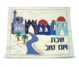 Light Yellow Silk Challah Cover   Jerusalem Old City design