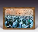 Sukkot at the Kotel Poster