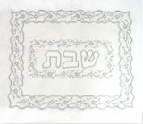 Shabbat Tablecloth with Silver design