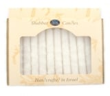 White Kosher Safed Shabbat Candles