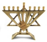 Shalom Magen David Brass Menorah Hanukia