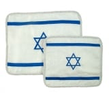 White Tallit and Tefillin Bag Set   Israeli Flag design