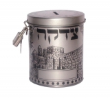 Jerusalem Design Round Tzedakah box