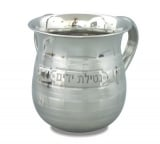 Stainless Steel Ritual Washing Cup