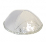 White Satin Jerusalem Kippah
