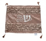 Bronze color Polyester Challah Cover