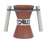 Brown Anodized Aluminum Wash Cup By Agayof