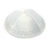 White Satin Kippah with silver border swirl