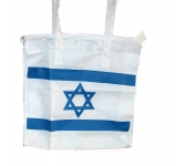 Nylon Israel Flag Tote Bag