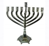 Rounded Hanukah Menorah With Geometric Base Nickel