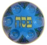 Blue Glass Passover Seder Plate   Grapevine Design
