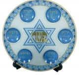 Blue Glass Passover Seder Plate   Star of David Design